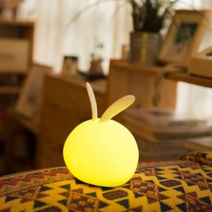 QUSHINI RABBIT LAMP